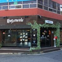 Harry Potter Cafe (Hogsmeade), Gyeongsan City: Daegu, South Korea